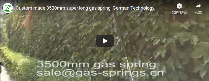 3500mm Super Long Gas Spring
